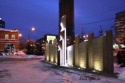 Освещение памятников
