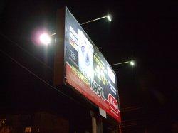 Освещение рекламных щитов